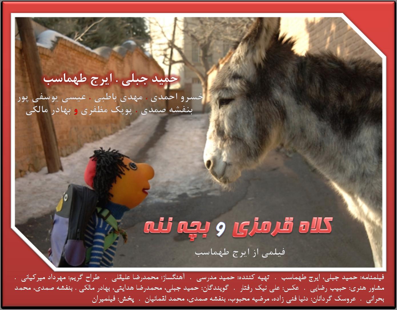 http://alirezaaghaebrahimi.persiangig.com/image/Picture3.png